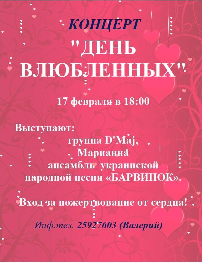 milnieku-diena-1